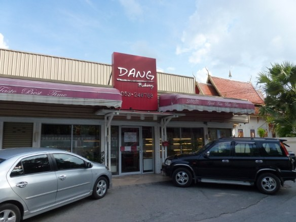 Dang Bakery