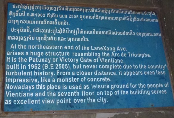 Patuxay Vientiane Laos