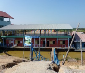 Tara Riverboat Chong Khneas Village (6)
