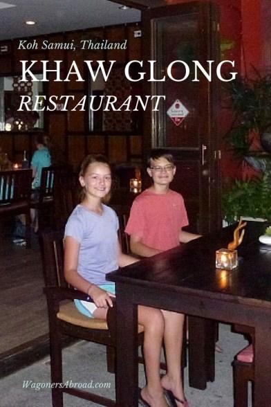 Khaw Glong Restaurant Koh Samui Thailand