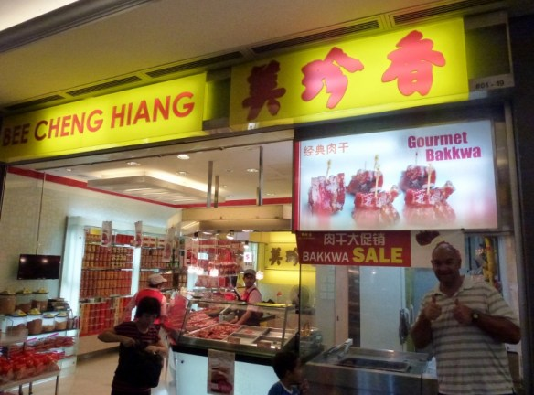 Singapore Yummy candied pork