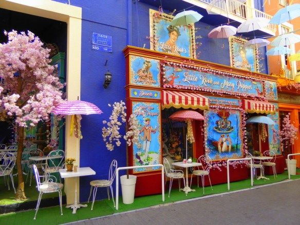 Athens Greece Mary Poppins themed cafes, Little Kook
