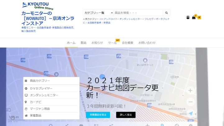 onlinestore_top