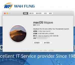 最新的13 吋 MacBook Pro 顯示器背光問題維修方案