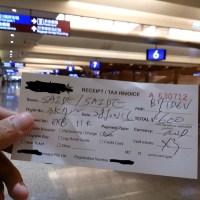 Pengalaman Mengerikan di Bandara Taoyuan