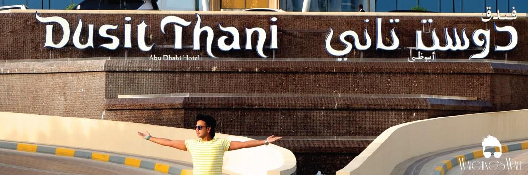 Luxury Hotel Review: The Amazing Dusit Thani in Abu Dhabi