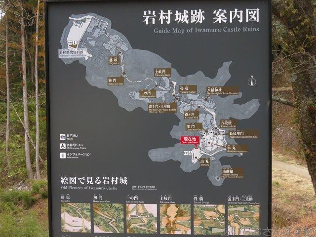 岐阜県恵那市岩村城跡の案内図
