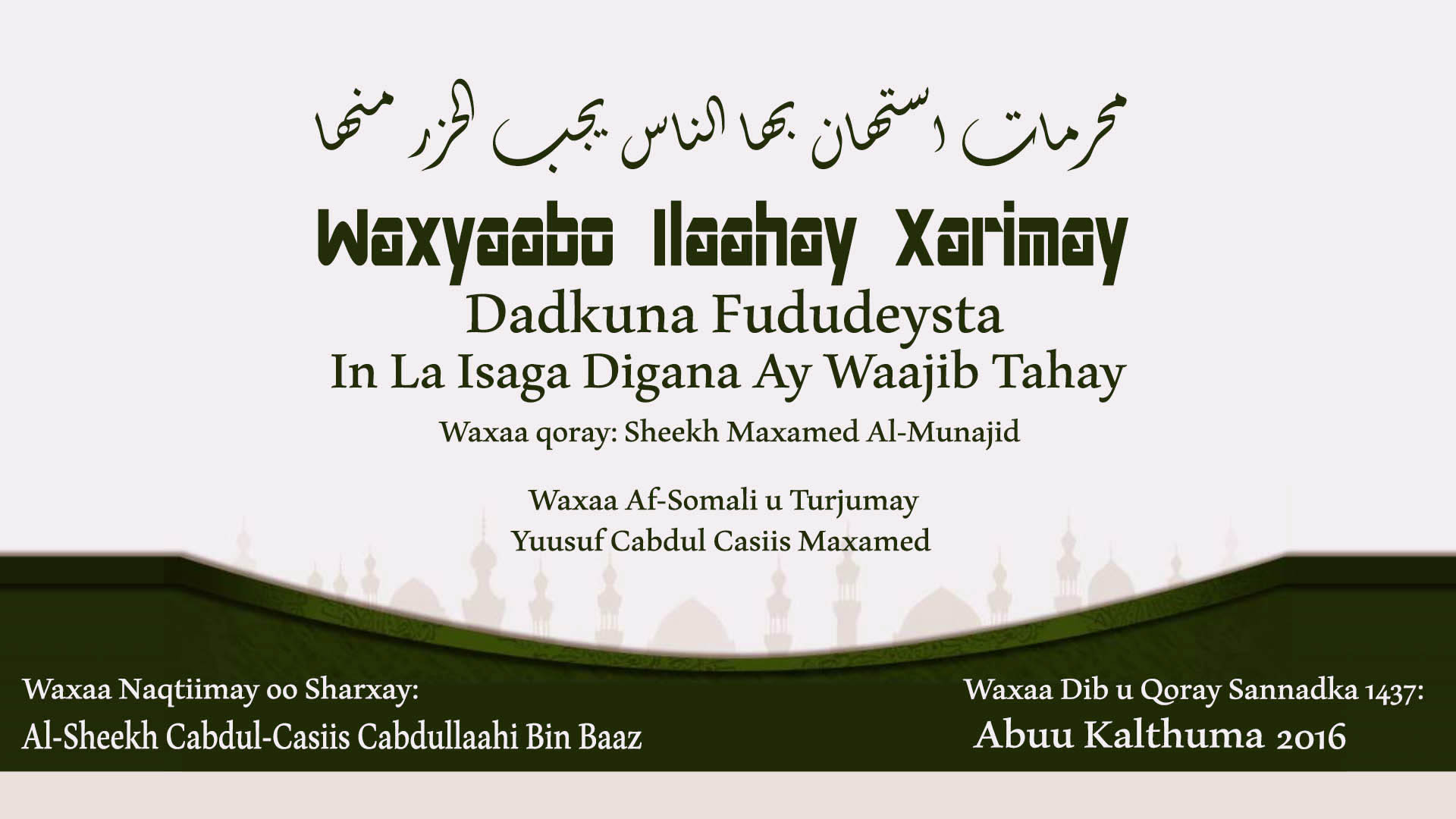 Waxyaalo Ilaahay Xarrimay Dadkuna Fududeysteen – Qaybta 1aad
