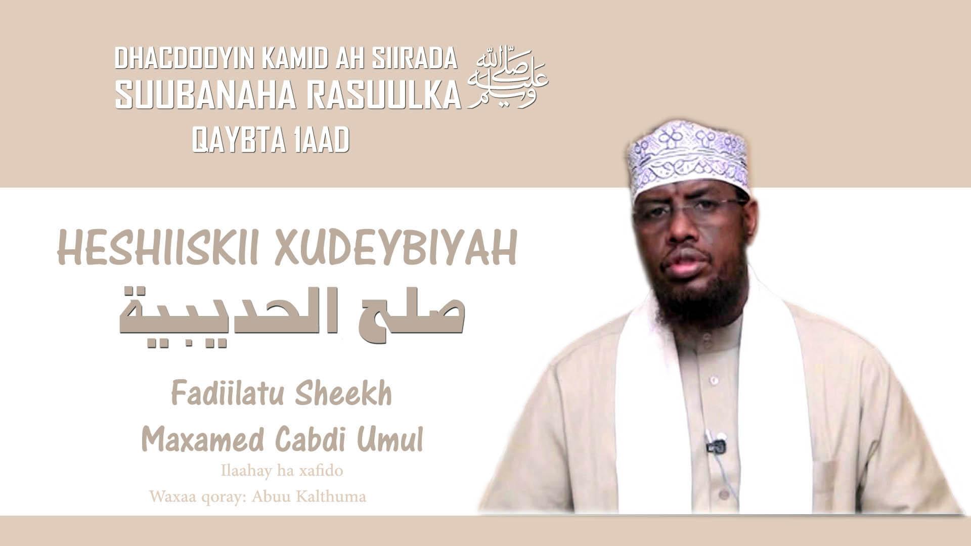 Heshiiskii Xudeybiyah – Qaybta 1aad