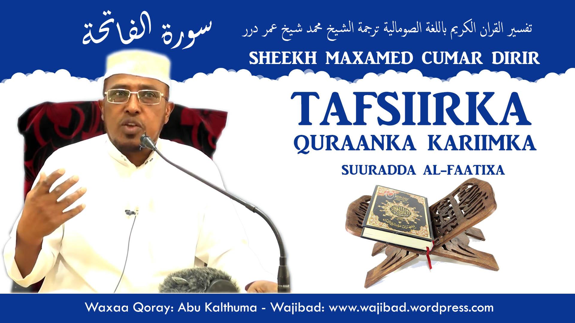 Tafsiirka Quraanka – Suuradda al-Faatixa