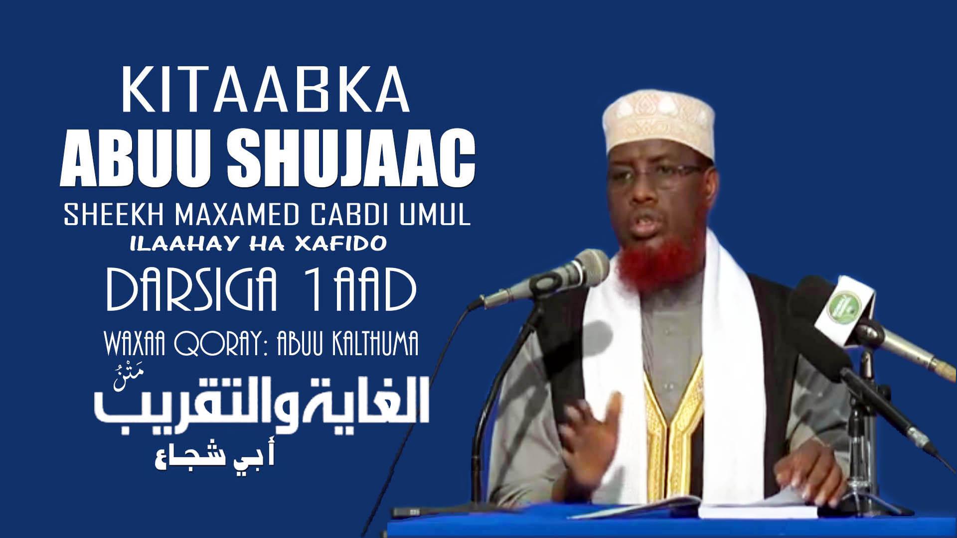 Kitaabka Abuu Shujaac – Qaybta 1aad