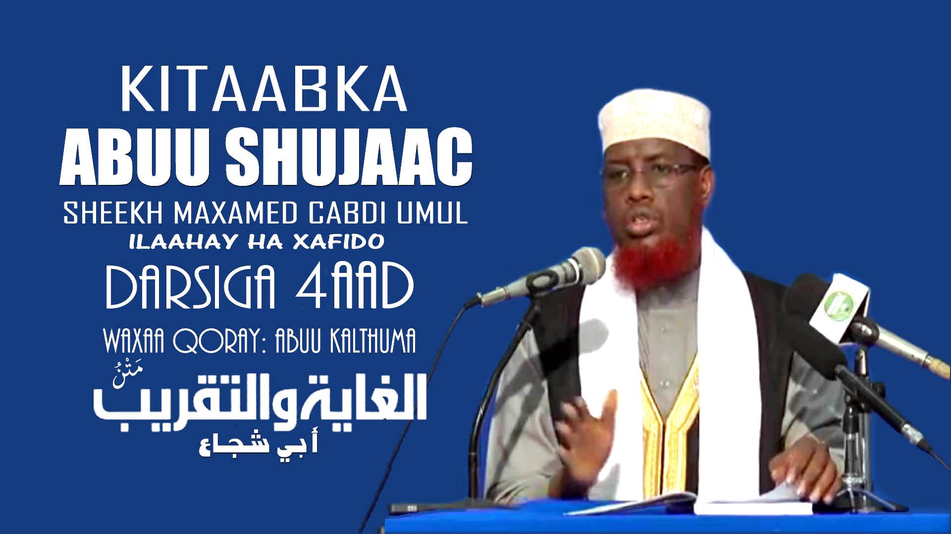 Kitaabka Abuu Shujaac – Qaybta 4aad