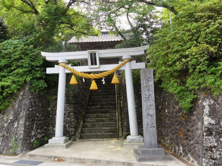 伊須流岐神社