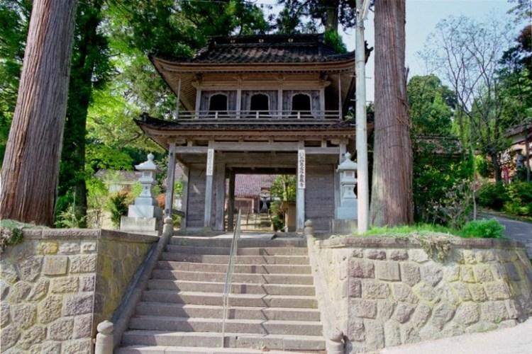 白雉山金蔵寺