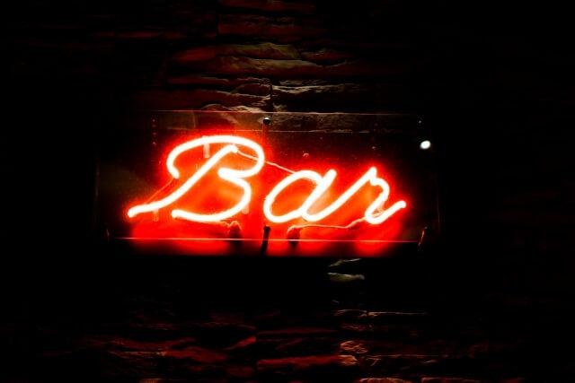 「ろっこの和歌Bar(3月の夜会)」開催のお知らせ
