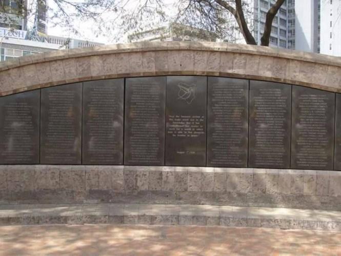 August 7thMemorial Park