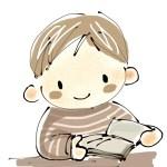 読書感想文の書き方(小学生版)簡単に書けるコツ!