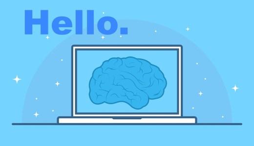 【特集】AI翻訳と英語学習