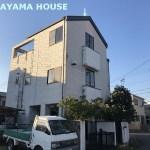 Sonobe , WAKAYAMA Property