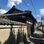 KOMINKA WAKAYAMA at Arimoto