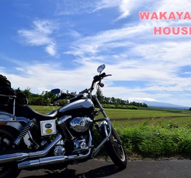 Large and Comfortable house in WAKAYAMA.