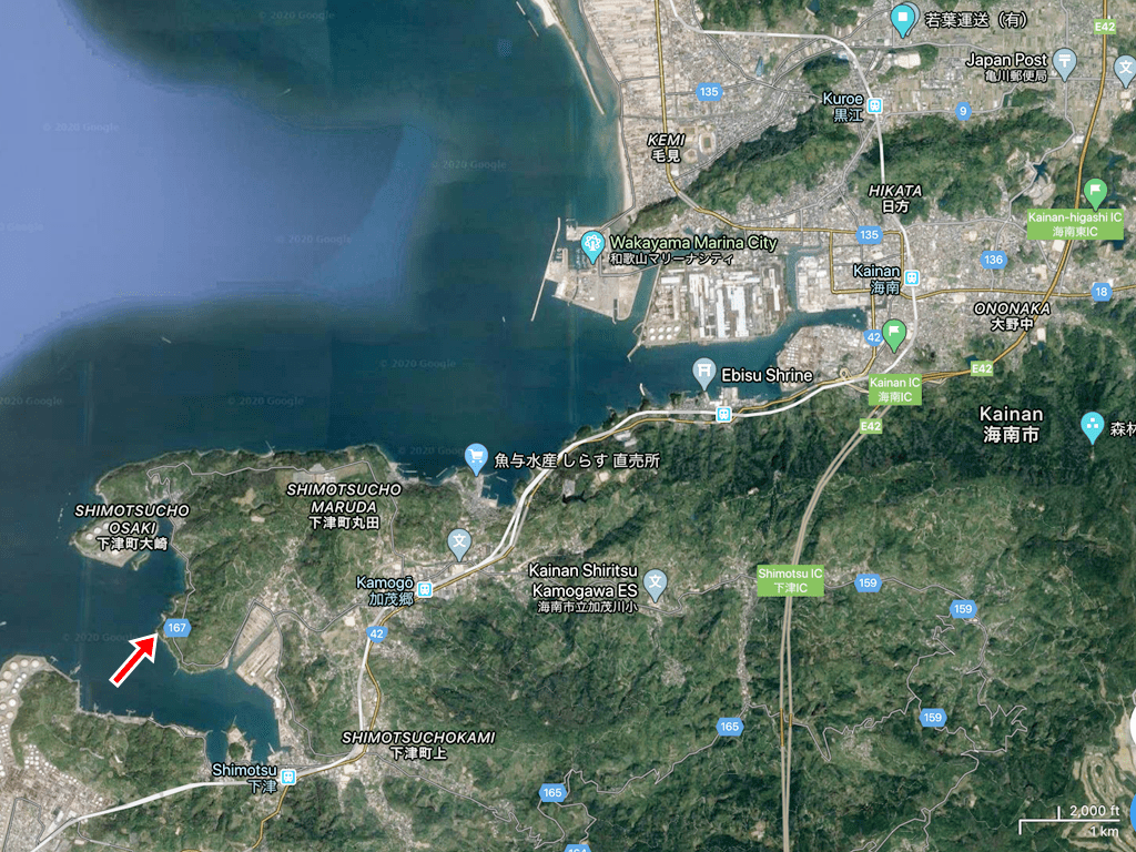 Ocean View Property in WAKAYAMA. | Manage and help your Airbnb