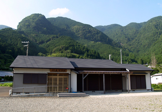 口色川会館