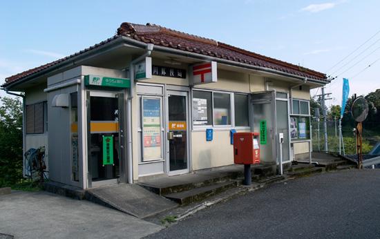 色川郵便局