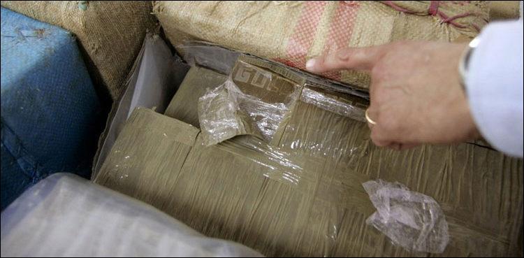 The Pakistan Navy Seizes 1500 Kg Of Hash