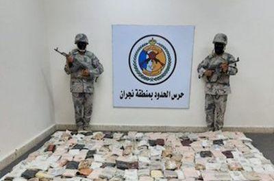 Saudi Arabia says it  foiled a 575kg hashish smuggling bid