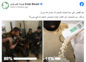 Article – Syria Major Source For Illegal Drugs Including Hashish