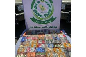 Saudi authorities seize 24kg of hashish in Jazan