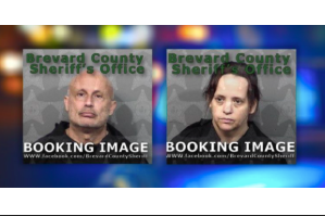 Not The Smartest Cookies In The Box – Two Florida teachers arrested for smoking marijuana with students