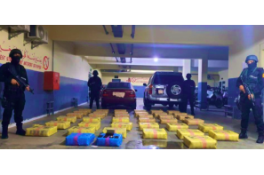 Moroccan Police Thwarts Smuggling of 1.26 Tonnes of Cannabis in Laayoune