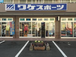 2015-01-03 08.44.29