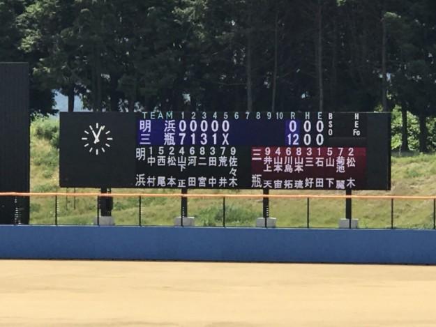 平成29年度西予市中学校総合体育大会(軟式野球)1日目の結果