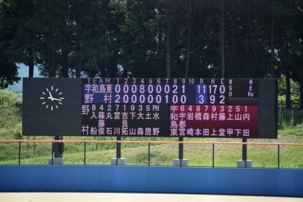 宇和島東-野村(平成29年度南予地区高等学校野球新人大会・決勝)