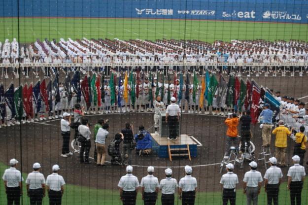 第100回全国高等学校野球選手権愛媛大会の開幕は7月10日