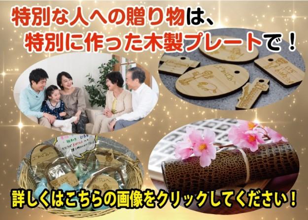 四国西予ジオパークの「ジオの恵み」を特別なプレゼントに!