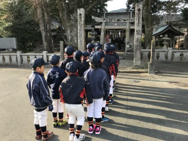 宇和ボーイズ小学部の平成31年初練習&中学部の野球教室