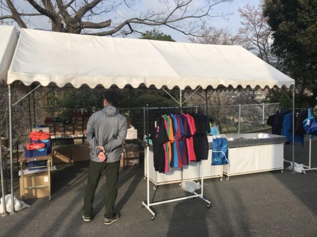 第30回まつの桃源郷マラソン大会の売店でもPayPayが使えます。