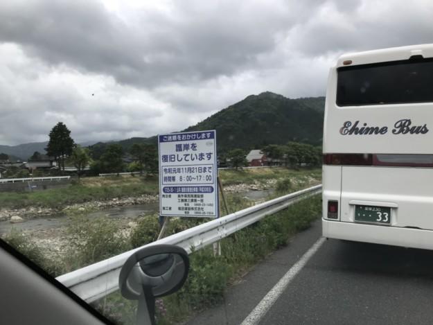 宇和ボーイズ小学部の岡山遠征で平成30年西日本豪雨のつめ跡を・・・