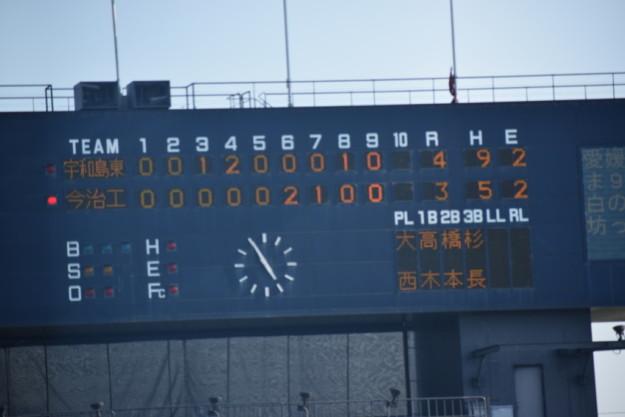 今治工-宇和島東(第101回全国高校野球選手権愛媛大会・準々決勝)