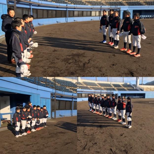 宇和ボーイズ中学部・練習体験会1日目(2020年1月18日)