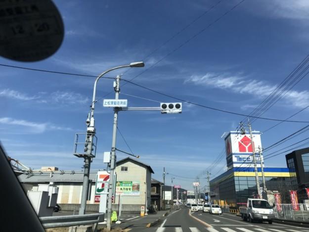 西予市内の信号機が徐々に薄型信号機に切り替わっていってます。