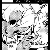 [AHEAHEAD] RMAT Vol. 04 - Vous connaissez Wakfu? (Wakfu)