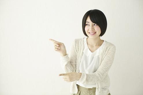 指さし (15)