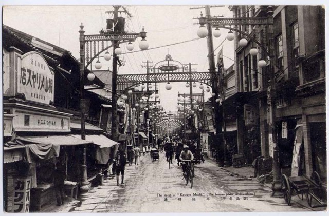hiroshima_before_destruction_01