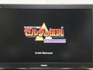 ミニスーパーファミコン、ゼルダの伝説、タイトル画面