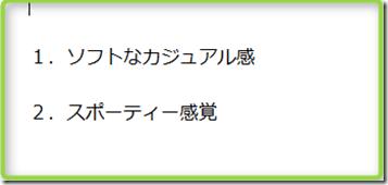 2015-03-29_14h47_19